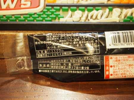f0333938_20111609.jpg