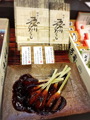 浪芳庵  本店_e0292546_00583406.jpg