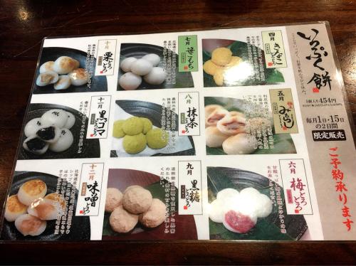 浪芳庵  本店_e0292546_01010199.jpg