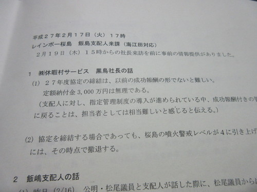 b0183351_01476.jpg
