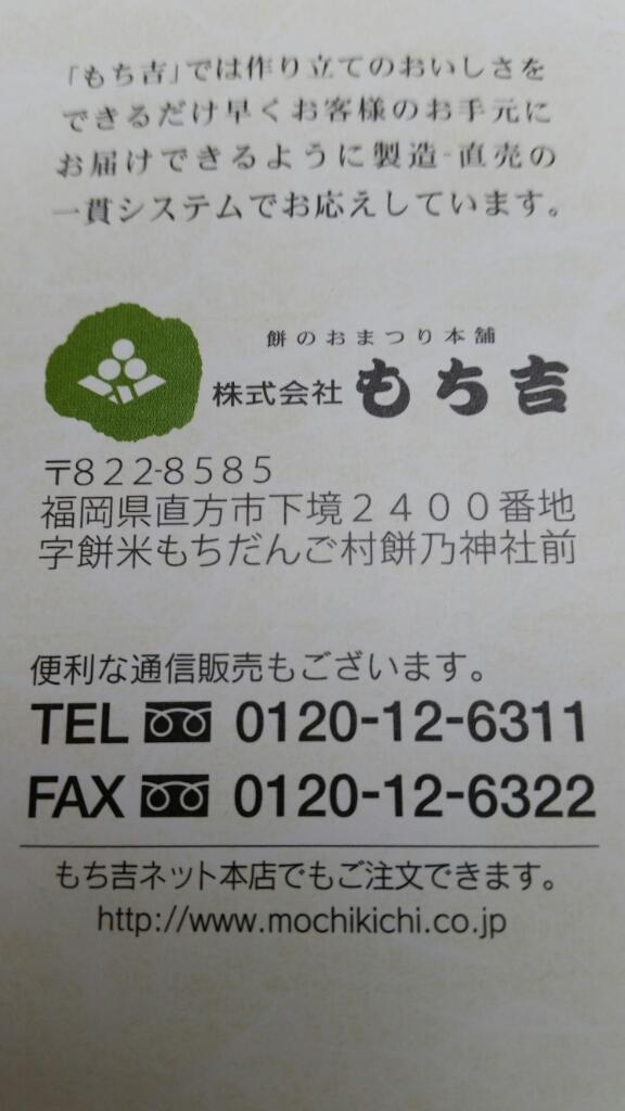b0169958_17135247.jpg