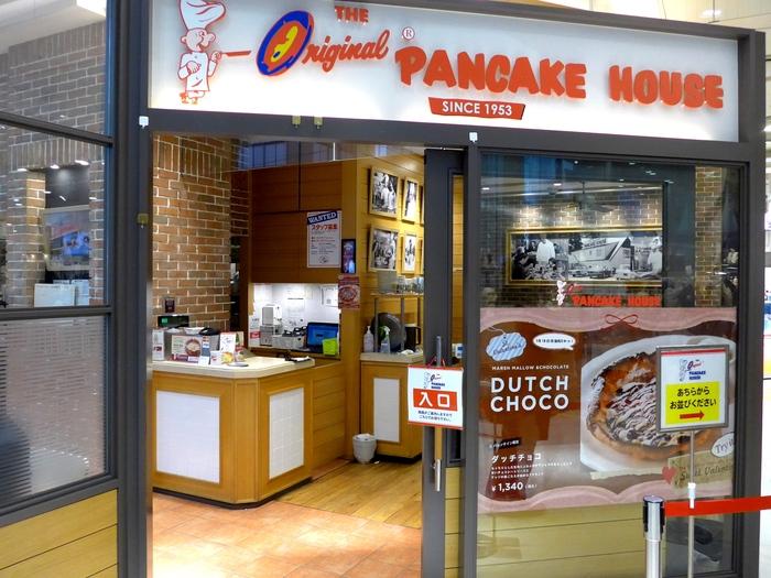 吉祥寺「オリジナルパンケーキハウス」へ行く。_f0232060_22252861.jpg