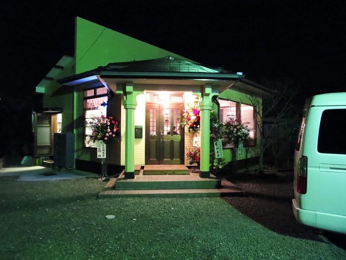 Delight Kitchen 27   Open !!_e0187362_10203255.jpg