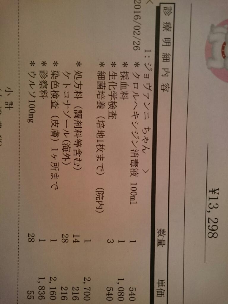 b0190666_00343784.jpg