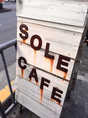 京都・SOLE CAFE_c0227168_14345030.jpg