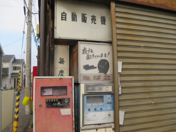 小さな背の低い自動販売機_c0001670_07311080.jpg