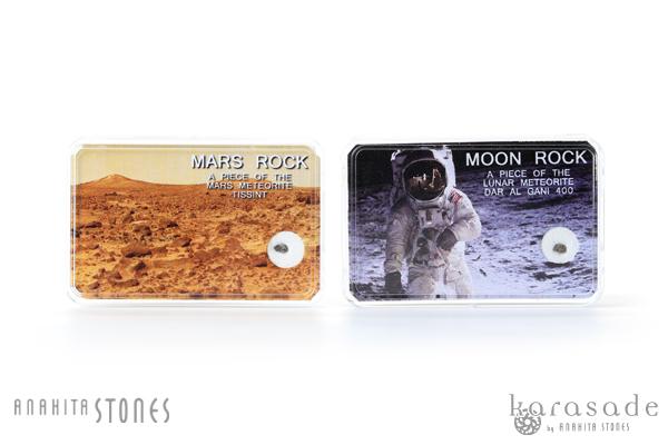 月の石・火星の石_d0303974_1913875.jpg
