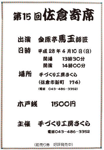 b0333575_18230254.jpg