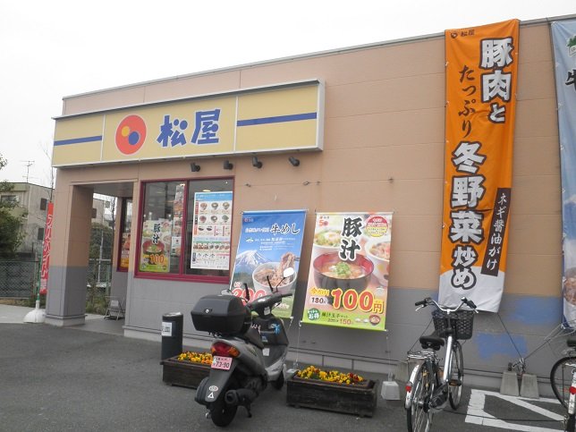 松屋の豚肉とたっぷり冬野菜炒め    箕面店_c0118393_934722.jpg