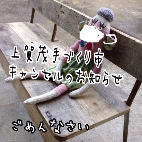 f0347194_17091537.jpg