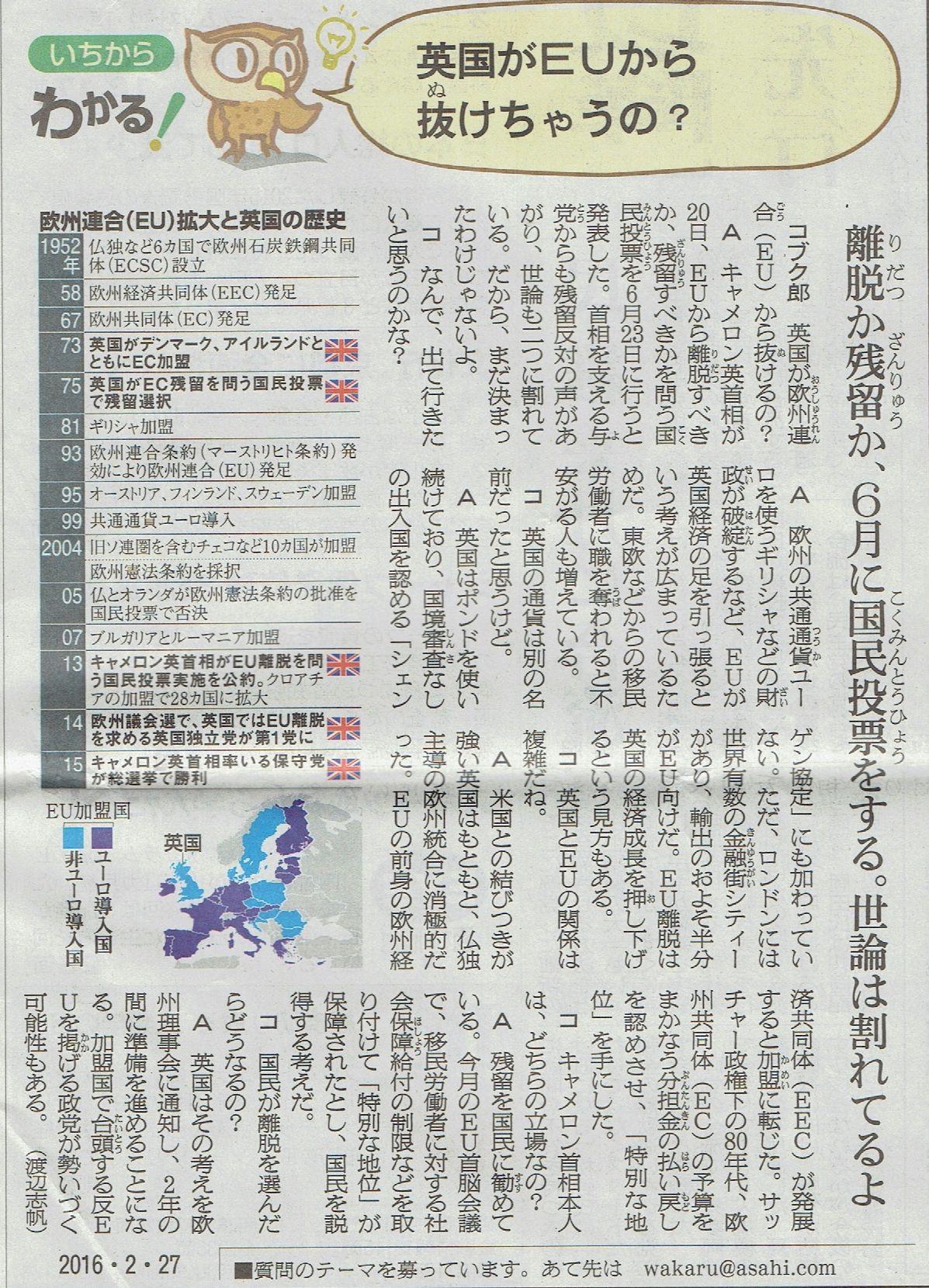 2016年2月27日 2016年茨城沖縄県人会第20回定期総会・新年会 その16_d0249595_7512156.jpg