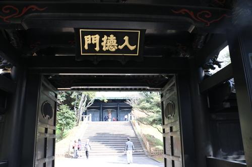 史跡 湯島聖堂・・・1_c0075701_20272277.jpg