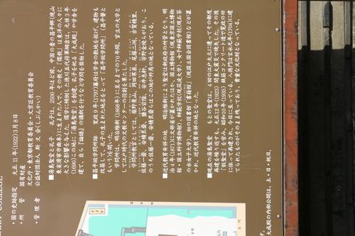 史跡 湯島聖堂・・・1_c0075701_202943.jpg