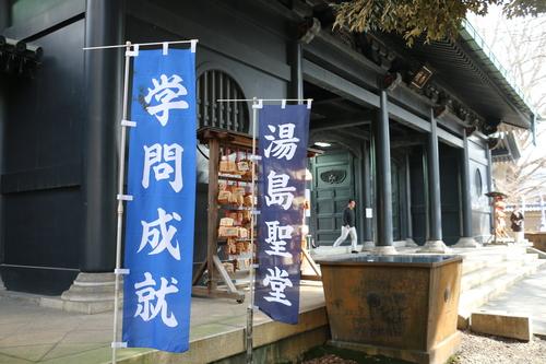 史跡 湯島聖堂・・・2_c0075701_2037306.jpg