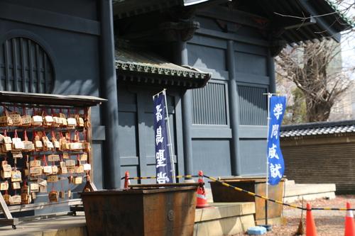 史跡 湯島聖堂・・・2_c0075701_20373917.jpg
