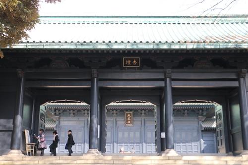 史跡 湯島聖堂・・・2_c0075701_20382273.jpg