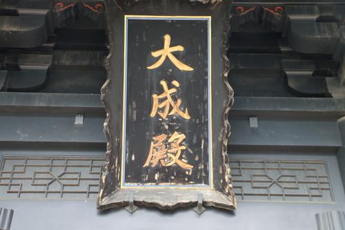 史跡 湯島聖堂・・・3_c0075701_21105013.jpg