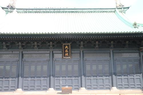 史跡 湯島聖堂・・・3_c0075701_21105313.jpg