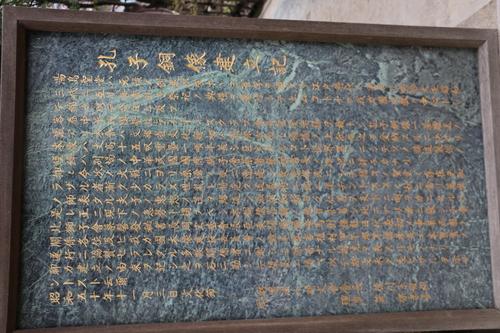 史跡 湯島聖堂・・・4_c0075701_21171287.jpg