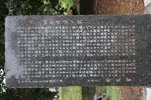 史跡 湯島聖堂・・・4_c0075701_21175246.jpg