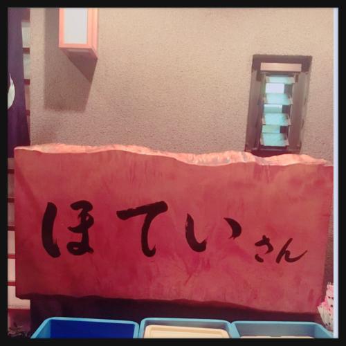 新年会_e0123401_11181647.jpg