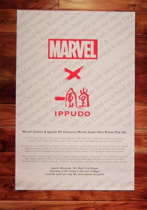 NYの人気ラーメン店、博多一風堂がアベンジャーズのマーベルとコラボ?!  Marvel Super Hero Ramen Popup_b0007805_12444226.jpg