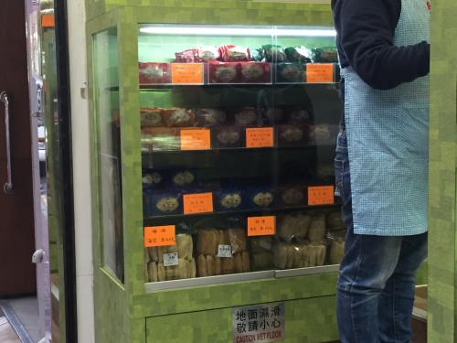 16年1月香港 5★乾麺の老舗「安利製麺」_d0285416_16015848.jpg
