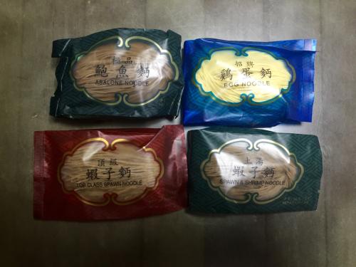 16年1月香港 5★乾麺の老舗「安利製麺」_d0285416_16015869.jpg