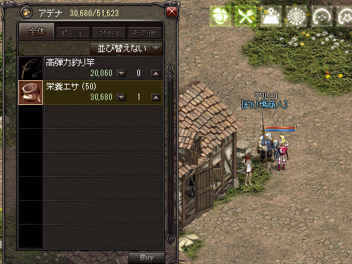 b0056117_04103647.jpg
