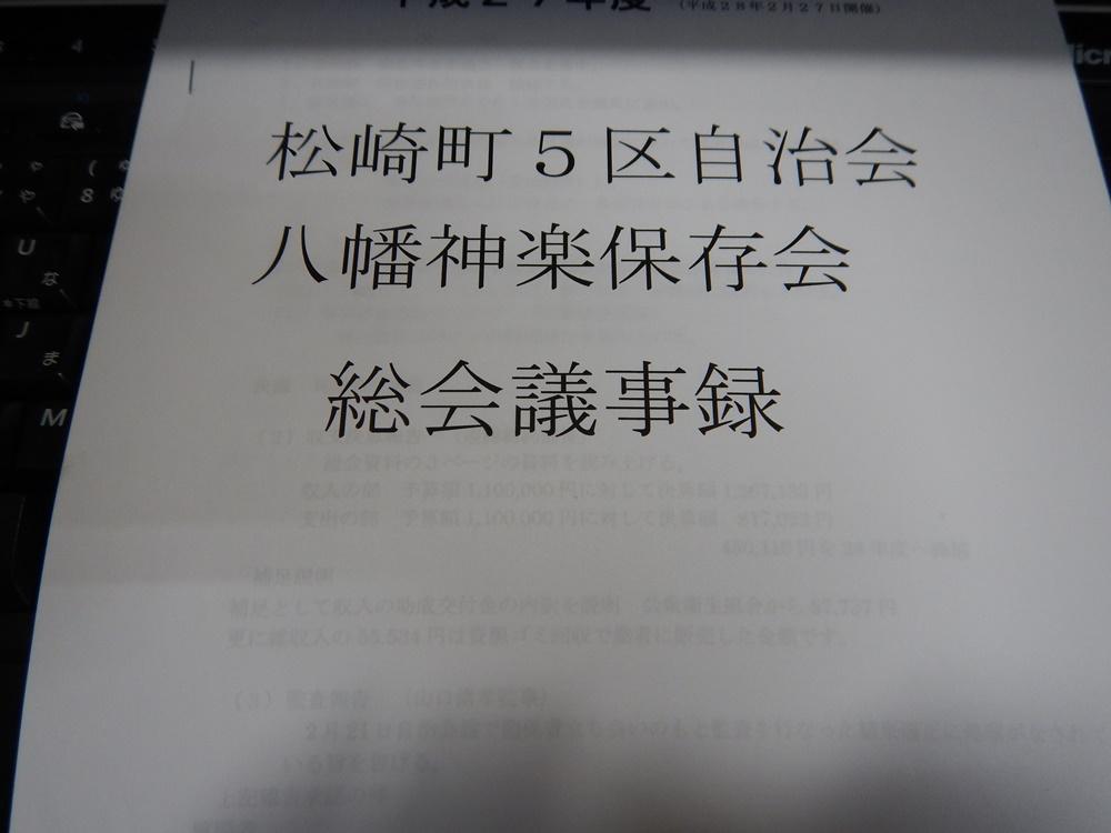 c0111229_1954773.jpg