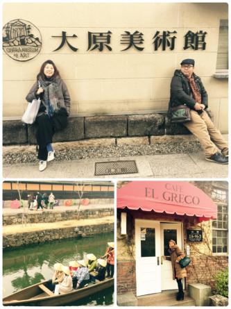 岡山・直島へ‼️_f0042034_12501970.jpg