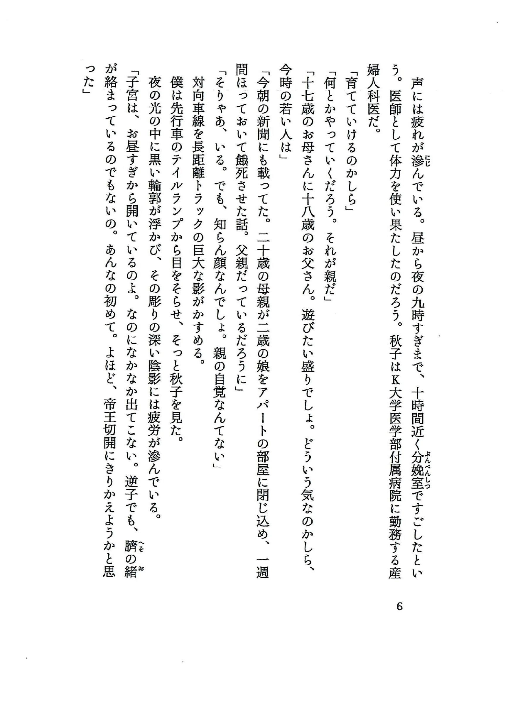 a0304335_19291811.jpg