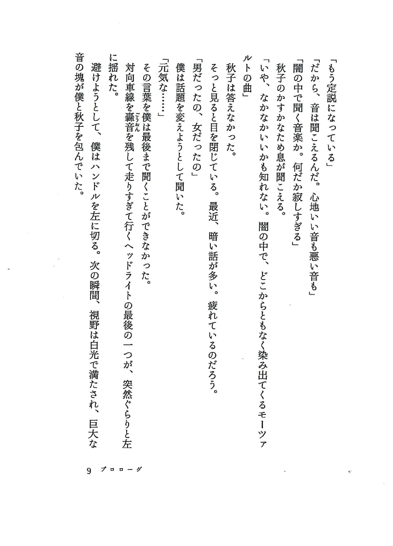 a0304335_19293549.jpg