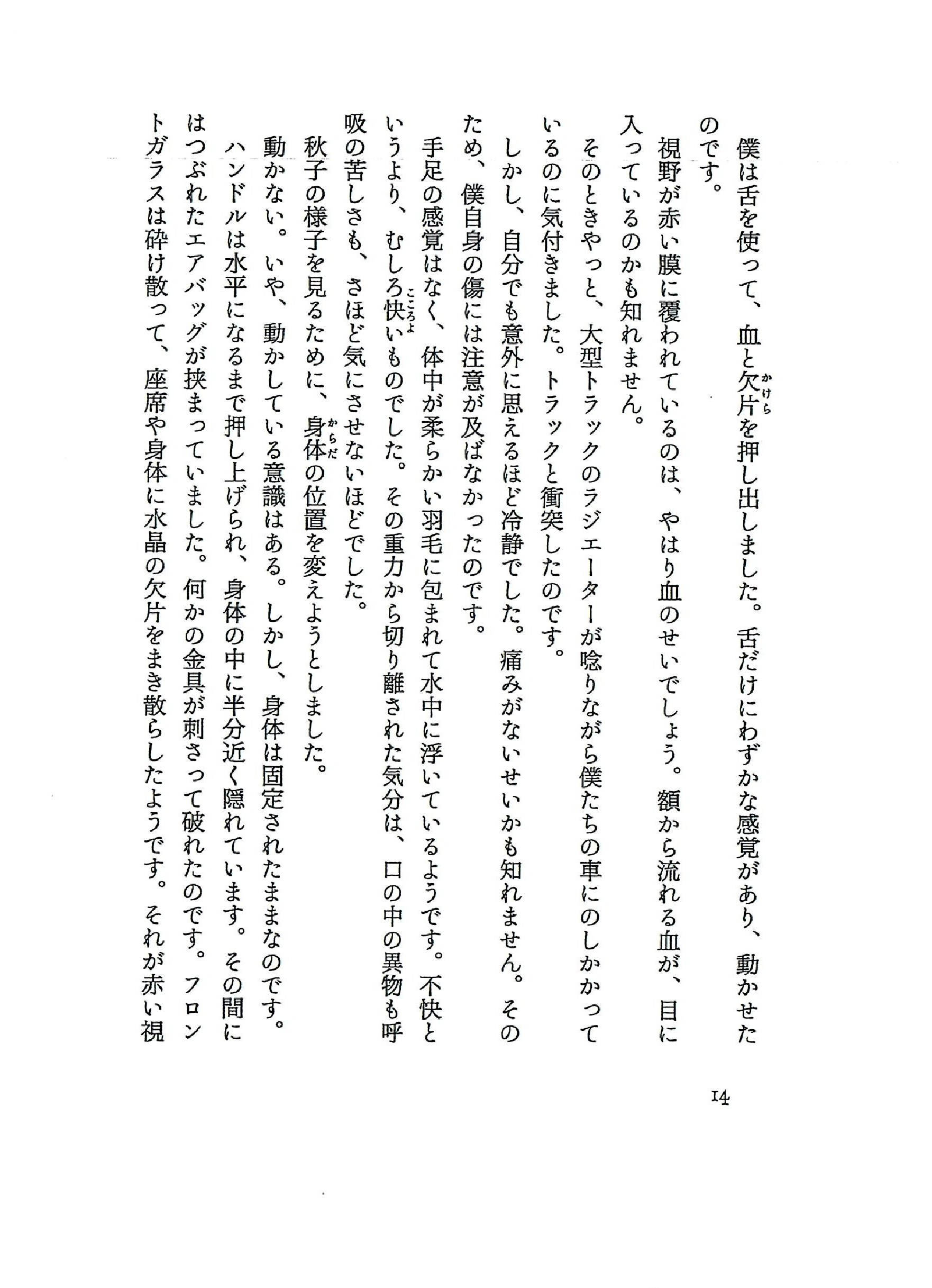 a0304335_1930812.jpg