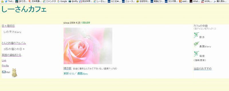 b0058936_18211293.jpg