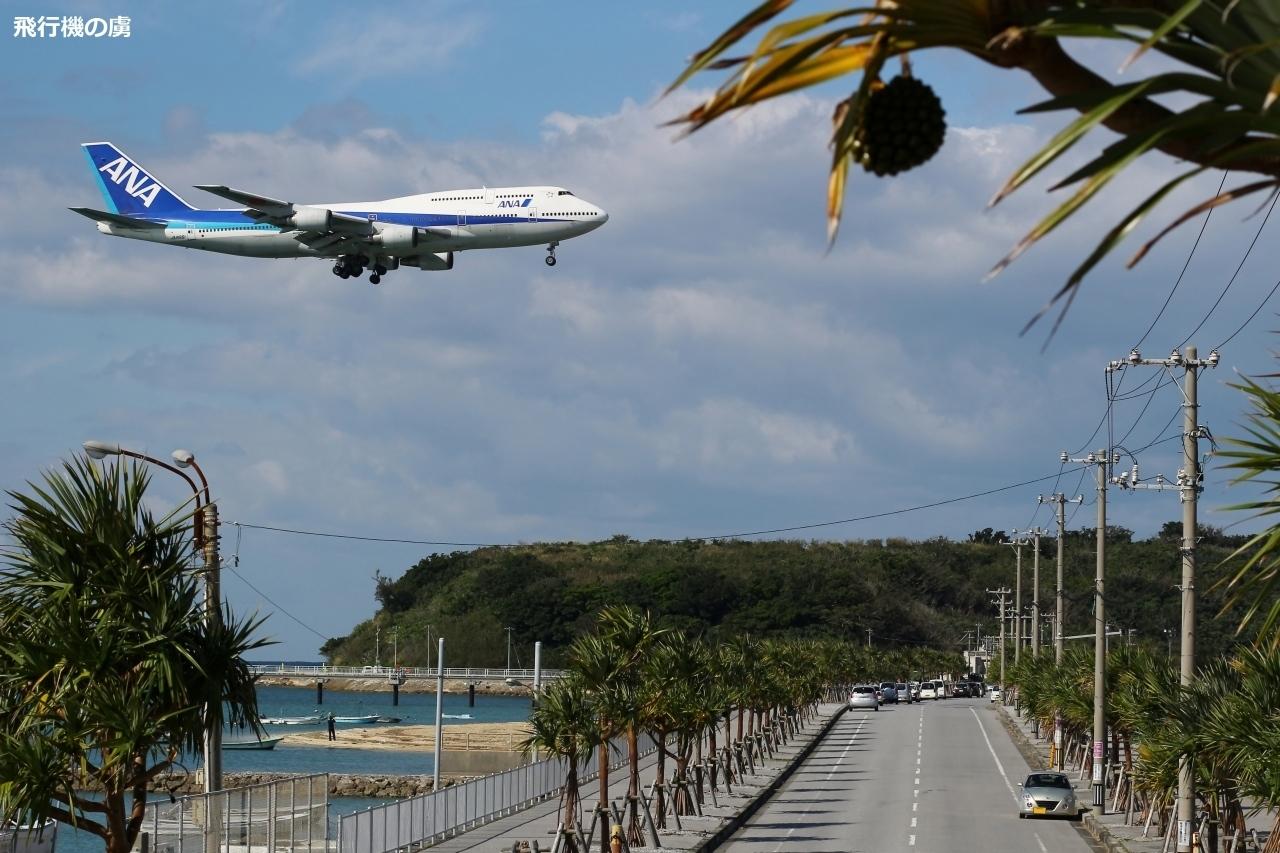 いつかの那覇空港 大きなジャンボと小さな愛車  全日空(NH)_b0313338_13223207.jpg