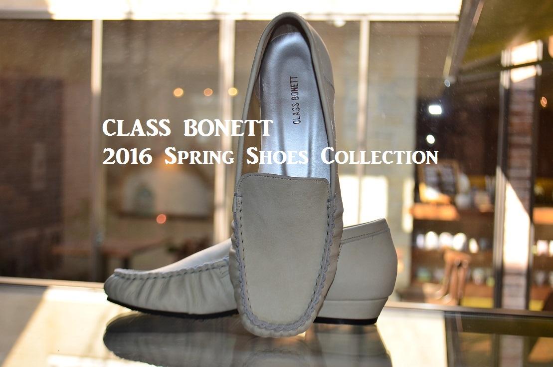 """2016 Spring Style New Brand... C+ Debut 2/28sun\""_d0153941_16514141.jpg"