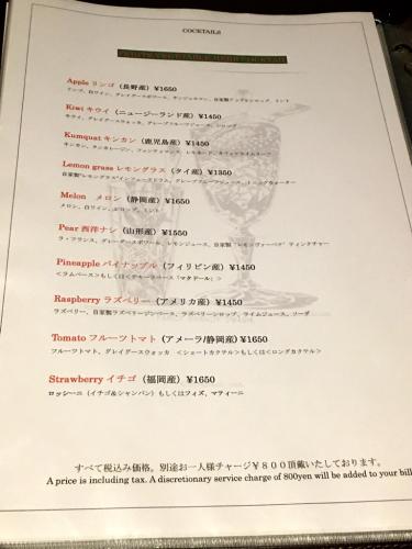 BAR  HIRAMATSU  UMEDA_e0292546_11521845.jpg