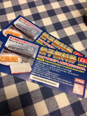 b0327247_20095549.jpg