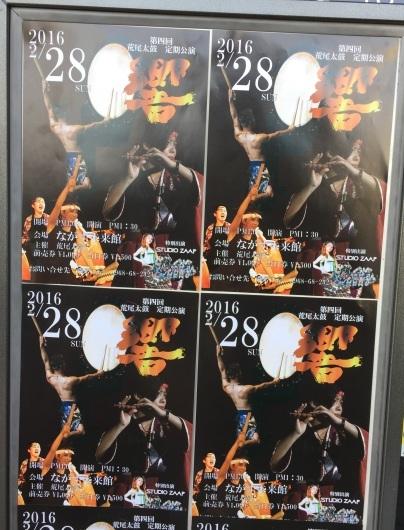 ピアノ発表会打ち合わせ&荒尾太鼓第4回定期公演♪_b0115751_16522459.jpg
