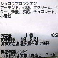 a0010355_20591178.jpg