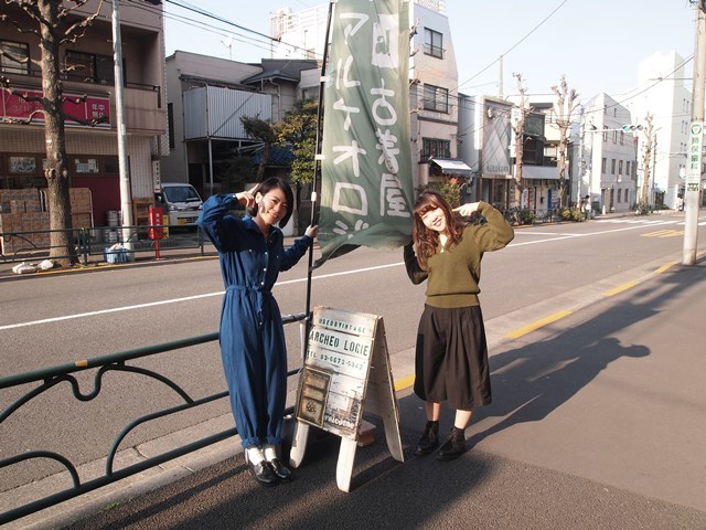 ネイティブジャケットとチノパンコーデ☆_c0330558_18333325.jpg
