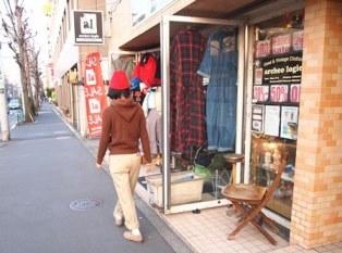 ネイティブジャケットとチノパンコーデ☆_c0330558_19152000.jpg