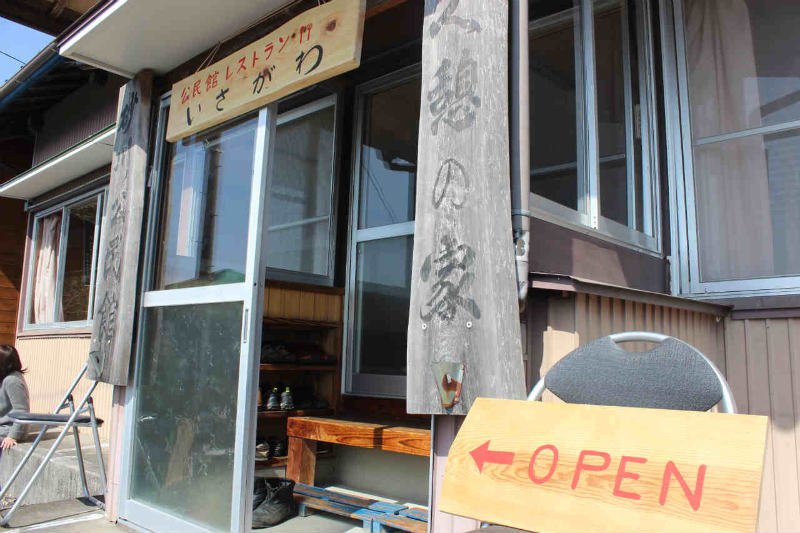 公民館レストラン開店!_b0141264_22554618.jpg