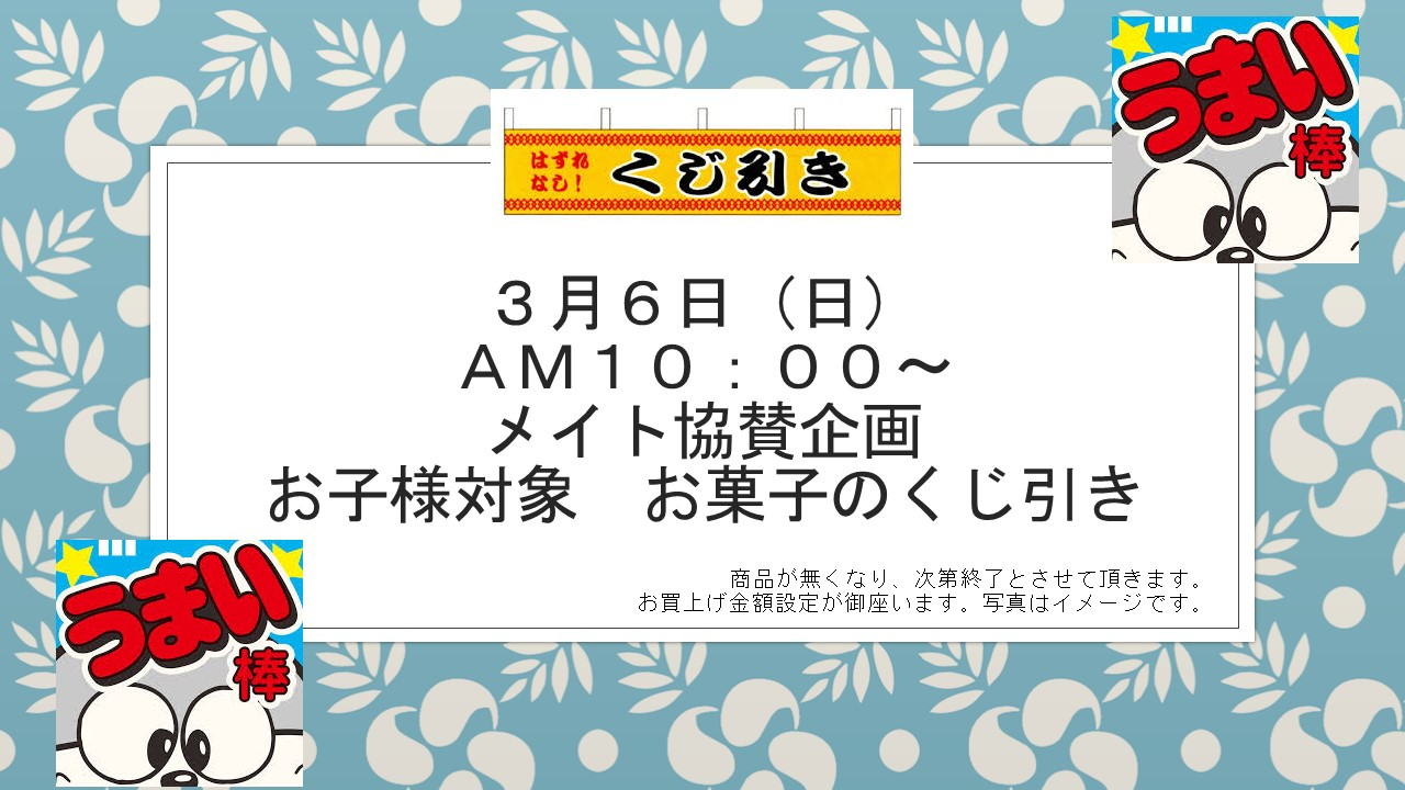 160228 イベント告知_e0181866_1026225.jpg