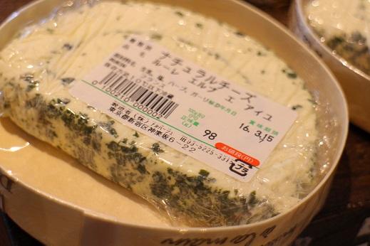 チーズ入荷しました!_b0016474_15412489.jpg
