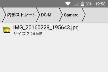 d0036883_2027488.jpg