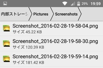 FREETEL Priori 3S 画像データの保存先_d0036883_20274898.jpg