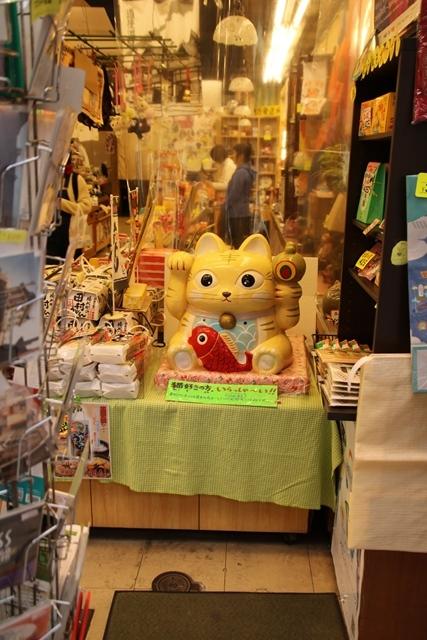 可愛いお雛様紹介、楽しいゆるキャラ君、日本の「可愛い」産業・・・・地方創生に生かせる「みきゃん」ちゃん_d0181492_21074871.jpg