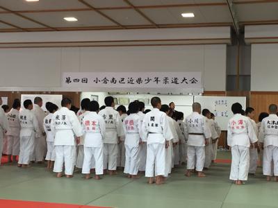 2016 小倉南区近県少年柔道大会_b0172494_10004689.jpg